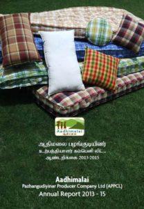 Annual Report 13-15